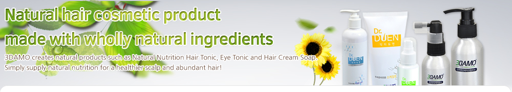 Natural hair cosmetic product made with wholly natural ingredients